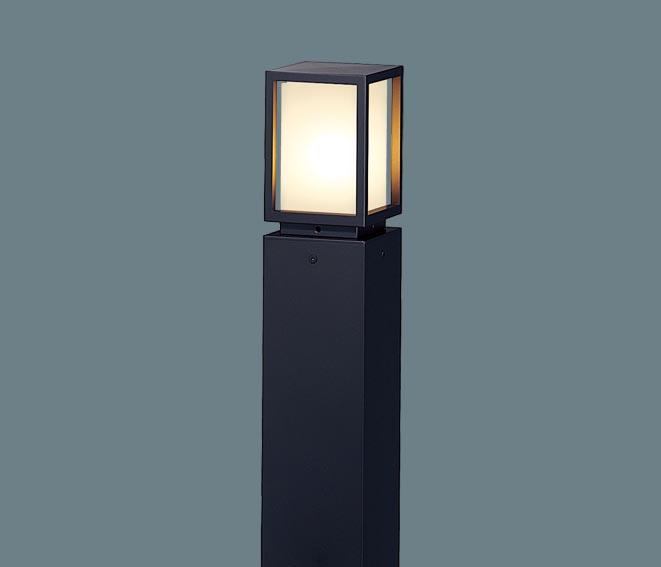 パナソニック埋込式 LED対応 ローポールライト 防雨型 地上高405mm ランプ別売(E17口金)器具のみ