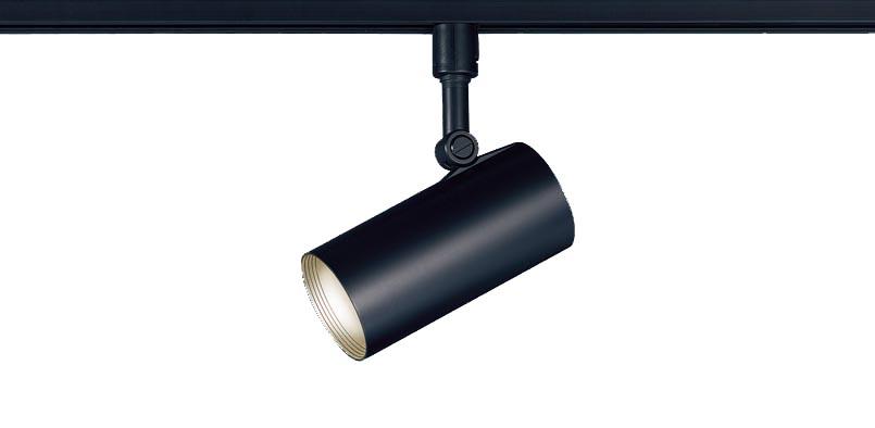 パナソニック配線ダクト取付型 LED(調色) スポットライト 拡散タイプ 調光可 白熱電球100形1灯器具相当