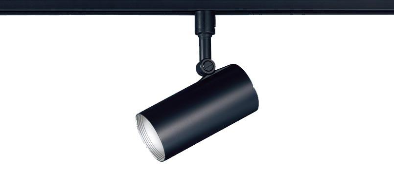 パナソニック配線ダクト取付型 LED(昼白色) スポットライト 美ルック・拡散タイプ 調光可 白熱電球60形1灯器具相当