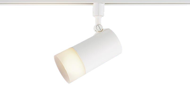 パナソニック配線ダクト取付型 LED(電球色) スポットライト 白熱電球100形1灯器具相当 ランプ付き