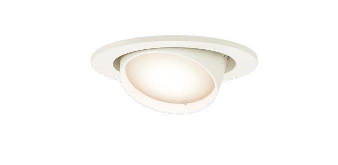 パナソニック天井埋込型 LED(電球色) ダウンライト 美ルック・浅型10H・高気密SB形・拡散タイプ(マイルド配光) 埋込穴φ100 白熱電球100形1灯器具相当