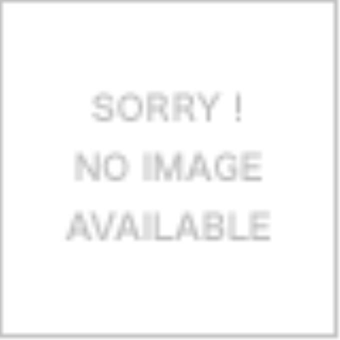 UVキュービック TG-8310 ホワイト 60Hz [8324022]