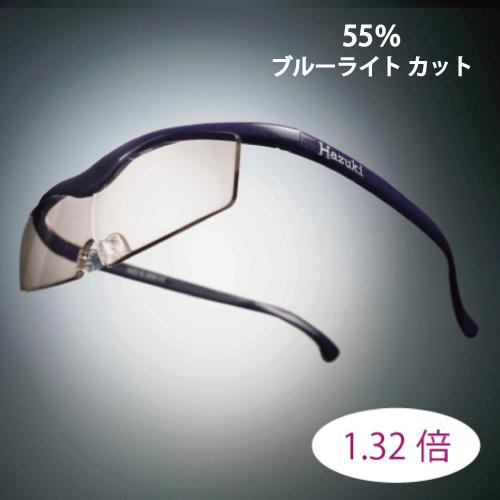 Hazuki5(スマート)紫ラメ ブルーライト対応 拡大鏡 メガネ 眼鏡型拡大鏡 Hazuki [9490081]