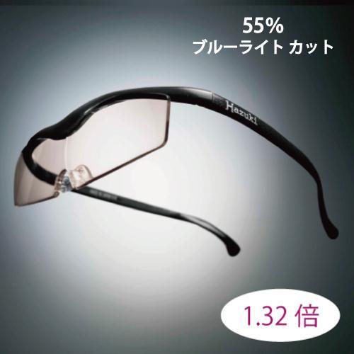 Hazuki5(スマート)黒ラメ ブルーライト対応 拡大鏡 メガネ 眼鏡型拡大鏡 Hazuki [8468056]