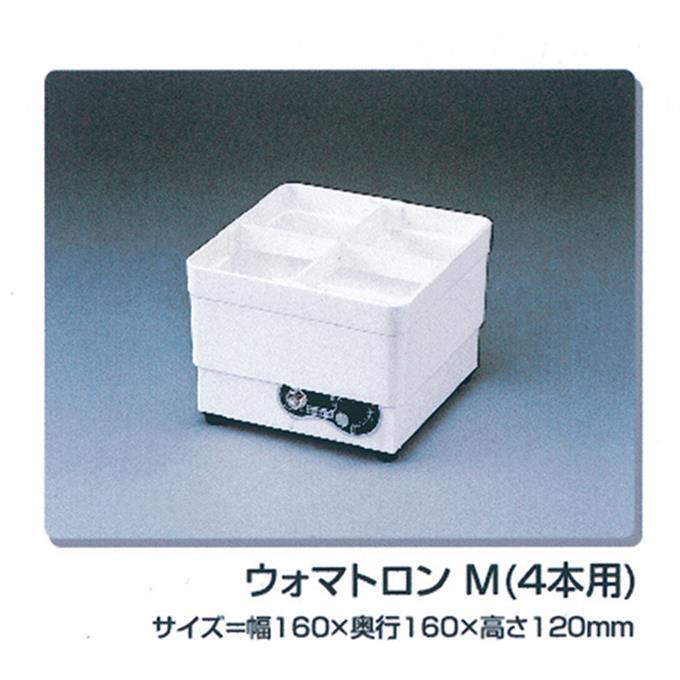 ウォーマトロン M (4本用) [a4990960000027]