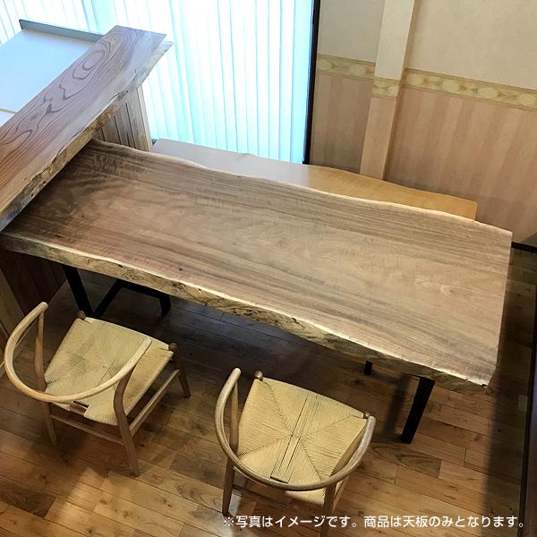 【8/1ポイント最大28倍!】天然銘木一枚板 桜 サクラ ダイニングテーブル 天板のみ 座卓 テーブルなどに 天板 一枚板 無垢 天然木 ws-23