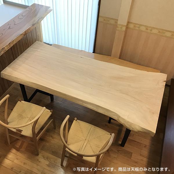 【8/1ポイント最大28倍!】天然銘木一枚板 シナ ダイニングテーブル 天板のみ 座卓 テーブルなどに 天板 一枚板 無垢 天然木 ws-64