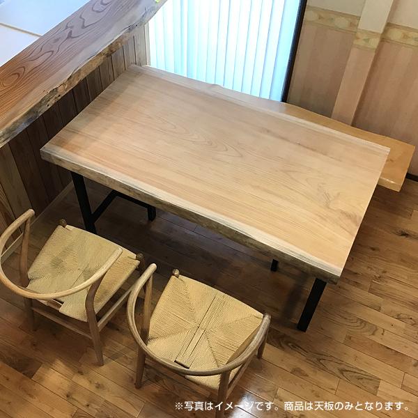 よりすぐりの天然銘木を集めました。こだわりの一枚板をあなたの空間に。質の良い一枚板を是非ご覧ください。 天然銘木一枚板 欅 ケヤキ ダイニングテーブル 天板のみ 座卓 テーブルなどに 天板 一枚板 無垢 天然木 ws-110