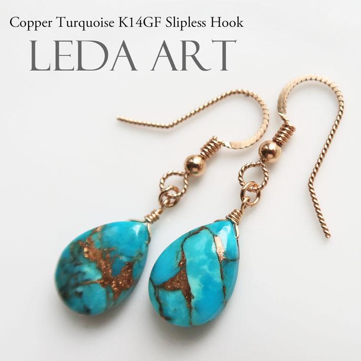 Las Earrings Natural Stone Turquoise Turkey Gold K14gf Earring Filled Coppertercoise