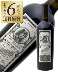 【よりどり6本以上送料無料】 ボンド セント エデン 2014 750ml カベルネ ソーヴィニヨンアメリカ カリフォルニア 赤ワイン