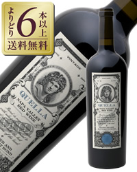 【よりどり6本以上送料無料 赤ワイン】 ボンド クェラ 2014 750ml 750ml カベルネ ソーヴィニヨンアメリカ カベルネ カリフォルニア 赤ワイン, MiHAMAの家具:2d7e6bc7 --- sunward.msk.ru