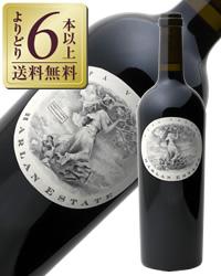 【よりどり6本以上送料無料】 ハーランエステイト レッドワイン 2014 750ml カベルネ ソーヴィニヨンアメリカ カリフォルニア 赤ワイン