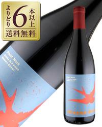 【よりどり6本以上送料無料】 リヴァース マリー ピノ ノワール スーマ オールド ヴァイン 2013 750ml アメリカ カリフォルニア 赤ワイン