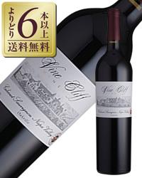 【よりどり6本以上送料無料】 ヴァイン クリフ カベルネ ソーヴィニヨン オークヴィル 2012 750ml アメリカ カリフォルニア 赤ワイン