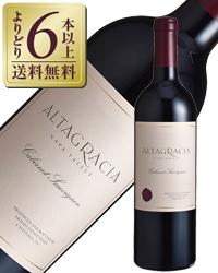 【よりどり6本以上送料無料】 アローホ エステート ワインズ アルタグラシア カベルネ ソーヴィニヨン ナパ ヴァレー 2013 750ml アメリカ カリフォルニア 赤ワイン