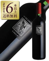 【よりどり6本以上送料無料】 スクリーミング イーグル カベルネ ソーヴィニョン ナパ ヴァレー 2015 750ml アメリカ カリフォルニア 赤ワイン