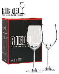 【リーデルシリーズ3セットご購入で送料無料】【正規品】 リーデル ヴィノム ヴィオニエ/シャルドネ 専用ボックス入り 2脚セット 品番:6416/5 wineglass 白ワイン グラス