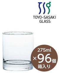 【包装不可】 東洋佐々木ガラス ロックグラス オンザロック 96個セット 品番:05116 glass ウイスキー ロック グラス 日本製 ケース販売
