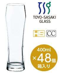 【包装不可】 東洋佐々木ガラス ロングタンブラー タンブラー スタンダード 48個セット 品番:B-26103HS glass グラス ビールグラス 日本製 ケース販売