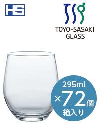 【包装不可】 東洋佐々木ガラス スプリッツァーグラス フリーグラス 72個セット 品番:B-45101HS-JAN-P glass 日本製 ケース販売