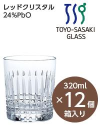 【包装不可】 東洋佐々木ガラス モダス オンザロック 12個セット 品番:DKC-08101 glass ウイスキー ロック グラス ケース販売