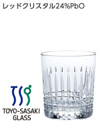 【包装不可】 12個セット 東洋佐々木ガラス モダス オンザロック 12個セット 品番:DKC-08101 glass glass【包装不可】 ウイスキー ロック グラス ケース販売, 照明専門店 プリズマ:4afc4547 --- sunward.msk.ru