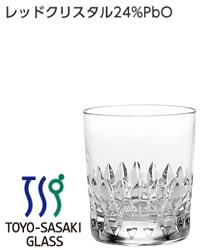 【包装不可】 東洋佐々木ガラス モダス オンザロック 12個セット 品番:DKC-08102 glass ウイスキー ロック グラス ケース販売