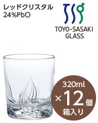 【包装不可】 東洋佐々木ガラス モダス オンザロック 12個セット 品番:DKC-08103 glass ウイスキー ロック グラス ケース販売