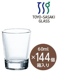 【包装不可】 東洋佐々木ガラス スタンダードプレス 2ウイスキー 144個セット 品番:P-01105 glass ウイスキー グラス 日本製 ケース販売