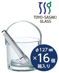 【包装不可】 東洋佐々木ガラス アイスペール トング付き 16個セット 品番:P-12601-JAN 日本製 ガラス製 ケース販売
