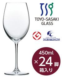 【包装不可】 東洋佐々木ガラス パローネ ワイン 450ml 24脚セット 品番:RN-10235CS wineglass 赤ワイン グラス 日本製 ケース販売