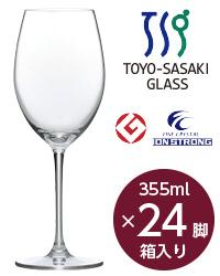 【包装不可】 東洋佐々木ガラス パローネ ワイン 355ml 24脚セット 品番:RN-10236CS wineglass 赤ワイン グラス 日本製 ケース販売