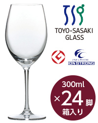 【包装不可】 東洋佐々木ガラス パローネ ワイン 300ml 24脚セット 品番:RN-10242CS wineglass 赤ワイン グラス 日本製 ケース販売
