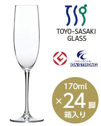 【包装不可】 東洋佐々木ガラス パローネ シャンパン 24脚セット 品番:RN-10254CS wineglass シャンパン グラス 日本製 ケース販売
