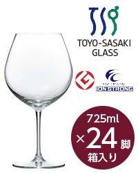 【包装不可】 東洋佐々木ガラス パローネ ブルゴーニュ 24脚セット 品番:RN-10285CS wineglass 赤ワイン グラス 日本製 ケース販売