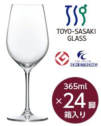 【包装不可】 東洋佐々木ガラス ディアマン ワイン 365ml 24脚セット 品番:RN-11236CS wineglass 赤ワイン グラス 日本製 ケース販売