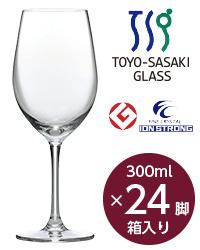 【包装不可】 東洋佐々木ガラス ディアマン ワイン 300ml 24脚セット 品番:RN-11242CS wineglass 赤ワイン グラス 日本製 ケース販売