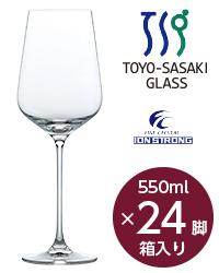 【包装不可】 東洋佐々木ガラス モンターニュ ワイン 550ml 24脚セット 品番:RN-12235CS wineglass 赤ワイン グラス 日本製 ケース販売