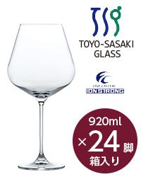 【包装不可】 東洋佐々木ガラス モンターニュ ブルゴーニュ 24脚セット 品番:RN-12285CS wineglass 赤ワイン グラス 日本製 ケース販売