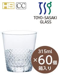 【包装不可】 日本製 グラス 東洋佐々木ガラス カットグラス 10オールド 60個セット 品番:T-20113HS-C705 ケース販売 glass ウイスキー ロック グラス 日本製 ケース販売, 港区:7e2a3d0c --- itxassou.fr