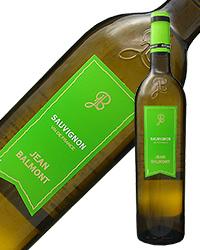 ショップ オブ ザ イヤー 5年連続受賞店舗  ジャンバルモン ソーヴィニヨン ブラン 2018 750ml 白ワイン フランス