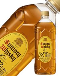 ショップ オブ ザ イヤー 5年連続受賞店舗 ペットボトル サントリーウイスキー 包装不可 日本産 新生活 1920ml 角瓶40度