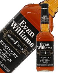 ショップ オブ ザ イヤー 5年連続受賞店舗 エヴァン ウィリアムス 750ml 箱なし 新色追加して再販 半額 ブラックラベル 正規 43度