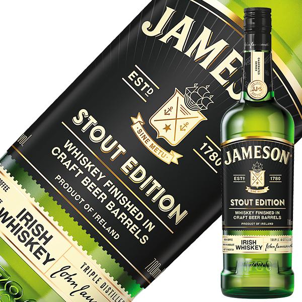 ショップ オブ ザ イヤー 5年連続受賞店舗  ジェムソン スタウトエディション アイリッシュ ウイスキー 40度 箱なし 700ml