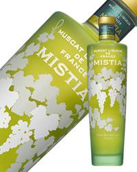 马斯喀特酒德法国 mystia 15 度定期 700 毫升
