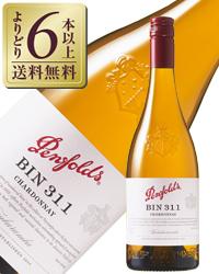 【よりどり6本以上送料無料】 ペンフォールズ ビン311 シャルドネ 2016 750ml 白ワイン オーストラリア ペンフォールズ ギフト