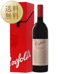 【送料無料】 ペンフォールズ グランジ 2012 ギフトボックス 750ml 赤ワイン オーストラリア ペンフォールズ ギフト