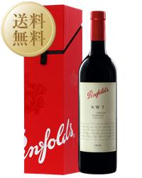【送料無料】 ペンフォールズ RWT バロッサ ヴァレー シラーズ 2014 ギフトボックス 750ml 赤ワイン オーストラリア ペンフォールズ ギフト
