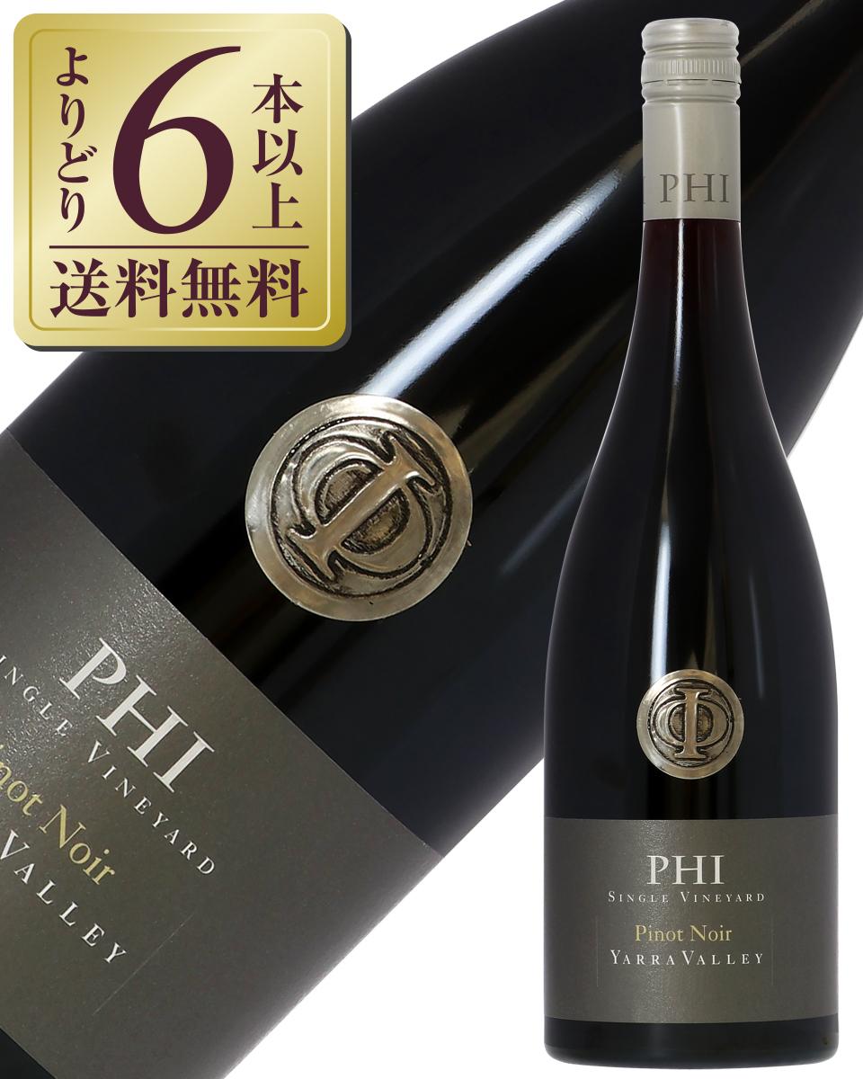 【よりどり6本以上送料無料】 デ ボルトリ ファイ ピノ ノワール 2017 750ml 赤ワイン オーストラリア