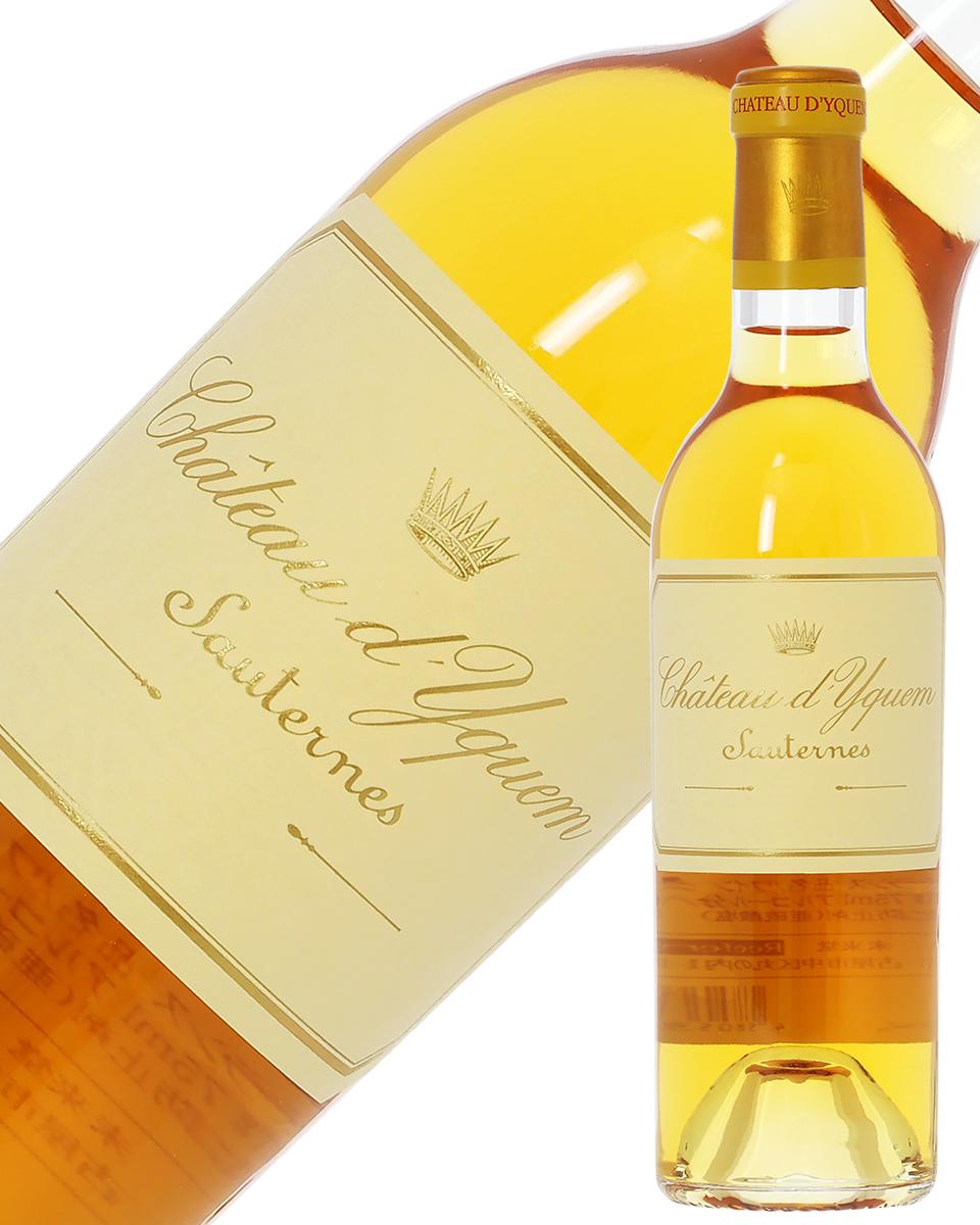 【あす楽】 シャトー ディケム ハーフ 2010 375ml シャトー蔵出し 白ワイン 貴腐ワイン セミヨン フランス ボルドー